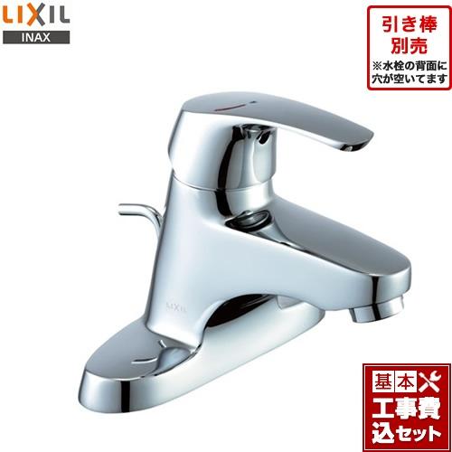 【リフォーム認定商品】【工事費込セット(商品+基本工事)】[LF-B350SY] LIXIL 洗面水栓 ビーフィット(エコハンドル) ツーホールタイプ(台付き) シングルレバー混合水栓