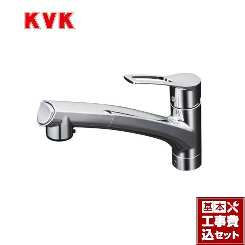 【リフォーム認定商品】【工事費込セット(商品+基本工事)】[KM5021ZJT] KVK キッチン水栓 流し台用シングルレバー式シャワー付混合栓 ワンホールタイプ