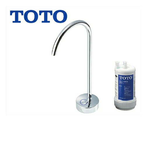 [TEK300] TOTO 浄水器 ビルトイン形浄水器専用水栓 自己発電タイプ 電源不要 浄水カートリッジ交換ランプ機能付き (旧型番:TEK300X) 13物質除去 【送料無料】 アンダーシンク型