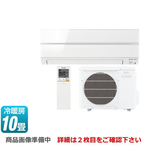 [MSZ-AXV2818-W] 三菱 ルームエアコン AXVシリーズ 霧ヶ峰 デザインモデル 冷房/暖房:10畳程度 2018年モデル 単相100V・15A パウダースノウ 【送料無料】