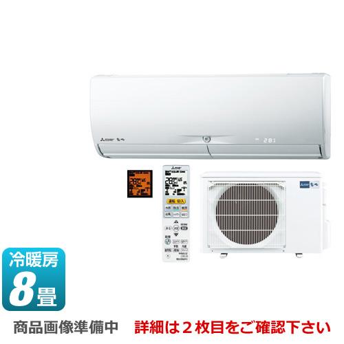 [MSZ-JXV2518-W] 三菱 ルームエアコン JXVシリーズ 霧ヶ峰 ハイスペックモデル 冷房/暖房:8畳程度 2018年モデル 単相100V・15A ウェーブホワイト 【送料無料】