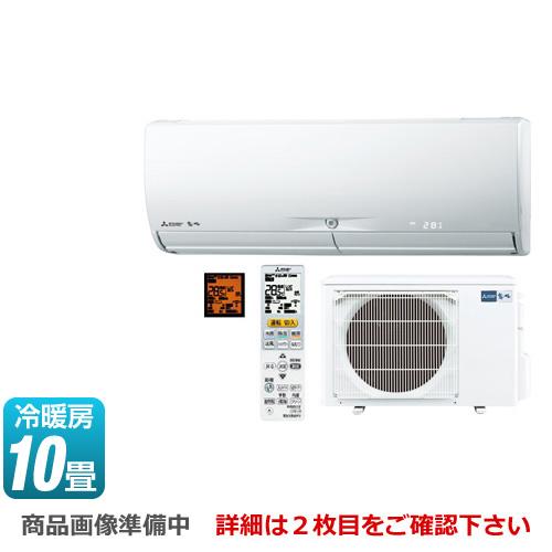 [MSZ-JXV2818S-W] 三菱 ルームエアコン JXVシリーズ 霧ヶ峰 ハイスペックモデル 冷房/暖房:10畳程度 2018年モデル 単相200V・15A ウェーブホワイト 【送料無料】