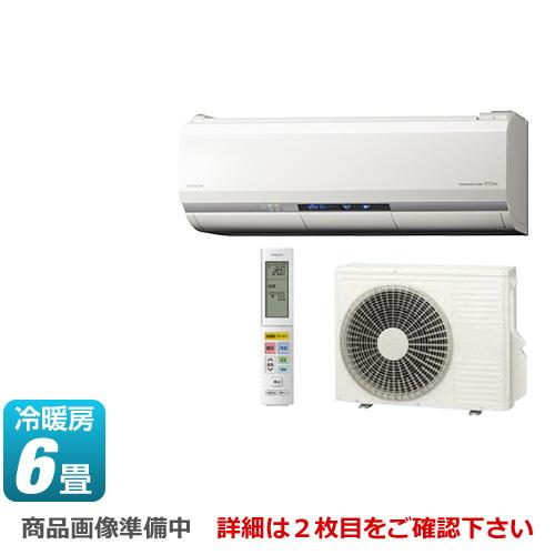 [RAS-ZJ22H-W] 日立 ルームエアコン ZJシリーズ 白くまくん ハイグレードモデル 冷房/暖房:6畳程度 2018年モデル 単相100V・15A くらしカメラ4搭載 スターホワイト 【送料無料】