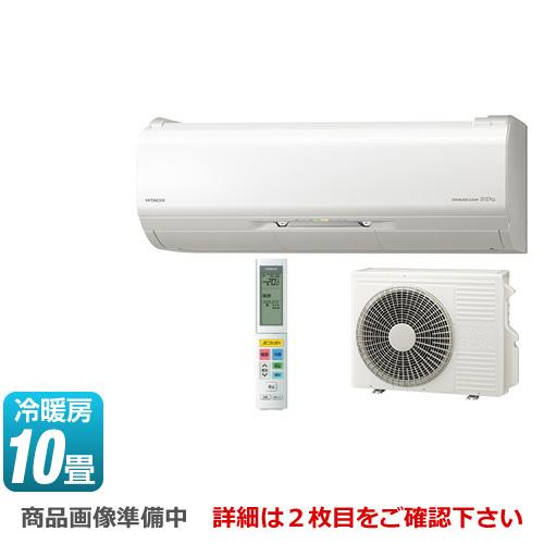 [RAS-XJ28J-W] 日立 ルームエアコン XJシリーズ 白くまくん プレミアムモデル 冷房/暖房:10畳程度 2019年モデル 単相100V・20A くらしカメラAI搭載 スターホワイト 【送料無料】