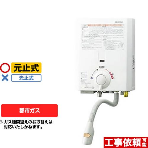 最安値挑戦中 瞬間湯沸器 GQ-530MW-13A 後継品での出荷になる場合がございます 都市ガス ノーリツ 1プッシュ1レバータイプ 5号用 台所専用 後継品 1レバーで湯温調節するラクラクタイプ 屋内壁掛形 GQ-520MW 瞬間湯沸かし器 元止め式 ガス湯沸かし器 基本操作は 送料込 爆買い新作