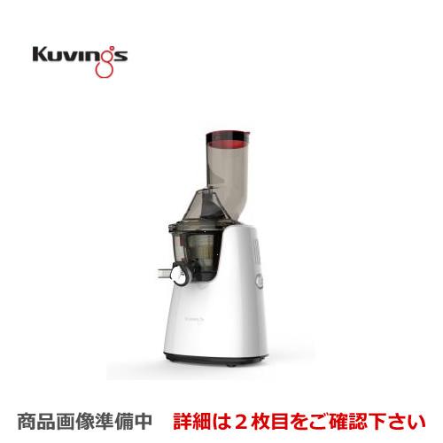 [JSG-721-W] クビンス ジューサー ホールスロージューサー 石臼方式 2017年モデル キッチン家電 Kuvings ホワイト 【送料無料】