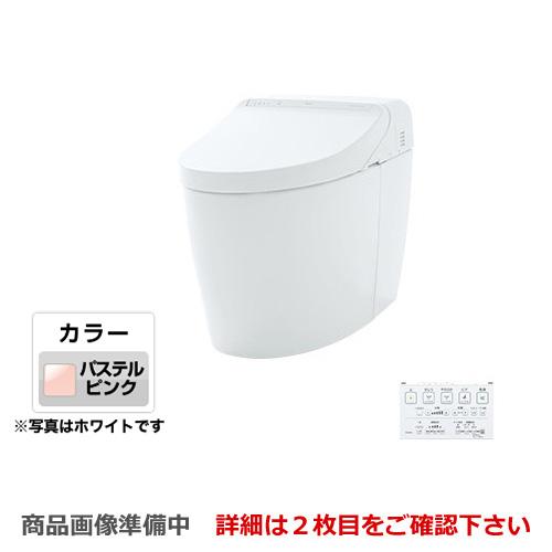 [CES9565FR-SR2] TOTO トイレ タンクレストイレ 床排水 排水心120/200mm ネオレストハイブリッドシリーズDHタイプ 便器 機種:DH1 露出給水 パステルピンク リモコン 【送料無料】