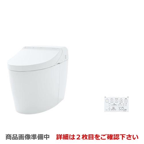 [CES9565MR-NW1] TOTO トイレ タンクレストイレ 床排水 リモデル対応 排水心305~540mm ネオレストハイブリッドシリーズDHタイプ 便器 機種:DH1 露出給水 ホワイト リモコン 【送料無料】
