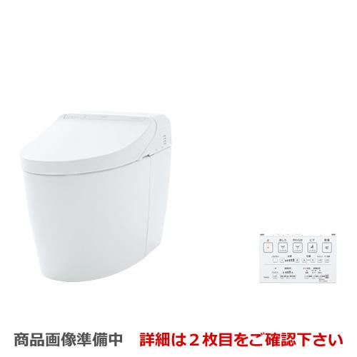 【後継品での出荷になる場合がございます】[CES9575M-NW1] TOTO トイレ タンクレストイレ 床排水 リモデル対応 排水心305 540mm ネオレストハイブリッドシリーズDHタイプ 便器 タンクレス 露出給水 ホワイト リモコン