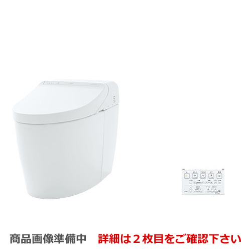 [CES9575PR-NW1] TOTO トイレ タンクレストイレ 壁排水 排水心120mm ネオレストハイブリッドシリーズDHタイプ 便器 機種:DH2 隠蔽給水 ホワイト リモコン 【送料無料】