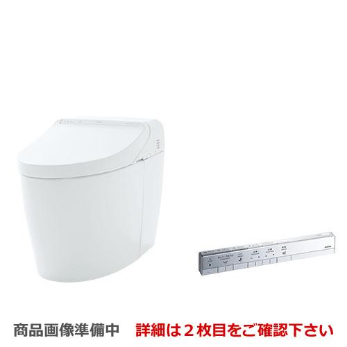 [CES9575PWR-NW1] TOTO トイレ タンクレストイレ 壁排水 排水心120mm ネオレストハイブリッドシリーズDHタイプ 便器 機種:DH2 隠蔽給水 ホワイト スティックリモコン 【送料無料】