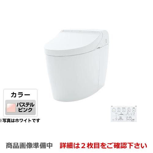 日本正規品 最安値挑戦中 トイレ CES9575PXR-SR2 TOTO タンクレストイレ 壁排水 リモデル対応 排水心120~155mm パステルピンク 送料無料 リモコン 露出給水 ネオレストハイブリッドシリーズDHタイプ 便器 機種:DH2 訳あり商品