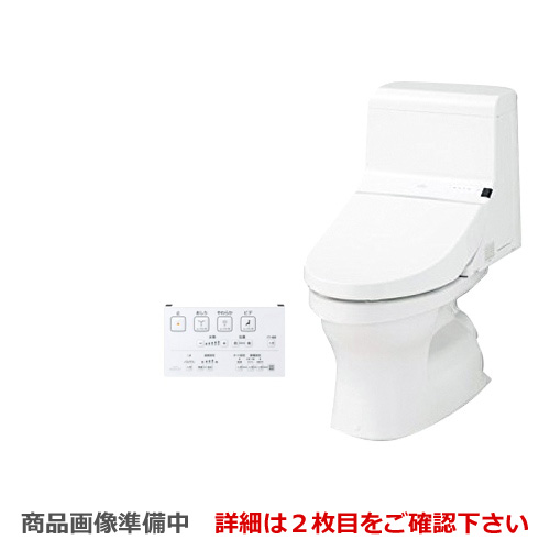 [CES971P-NW1] TOTO トイレ HVシリーズ ウォシュレット一体形便器 一般地(流動方式兼用) 排水芯:120mm 壁排水 手洗なし ホワイト リモコン付属 【送料無料】 一体型