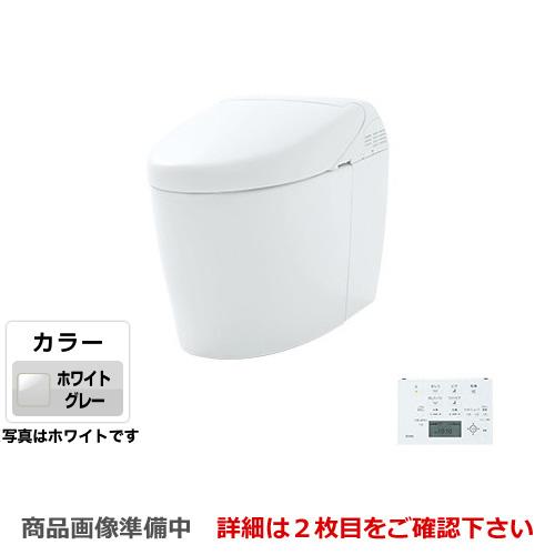 [CES9768FR-NG2] TOTO トイレ タンクレストイレ 床排水 排水心120/200mm ネオレストハイブリッドシリーズRHタイプ 便器 機種:RH1 露出給水 ホワイトグレー リモコン 【送料無料】