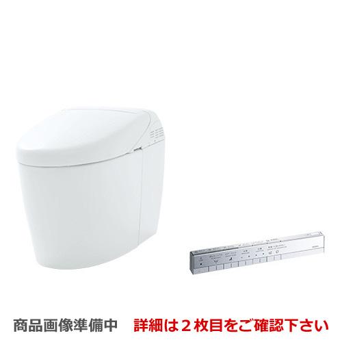 [CES9768FWR-NW1] TOTO トイレ タンクレストイレ 床排水 排水心120/200mm ネオレストハイブリッドシリーズRHタイプ 便器 機種:RH1 露出給水 ホワイト スティックリモコン 【送料無料】