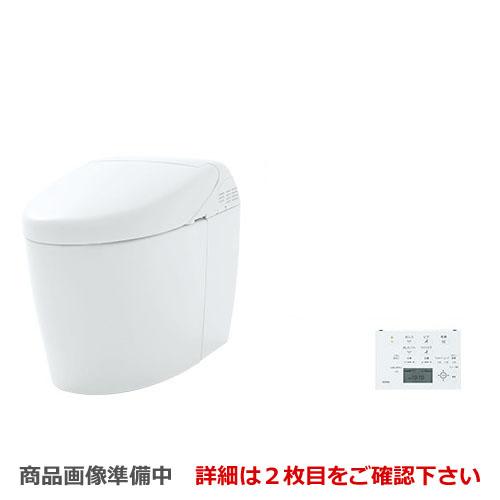 【後継品での出荷になる場合がございます】[CES9768M-NW1] TOTO トイレ タンクレストイレ 床排水 リモデル対応 排水心305 540mm ネオレストハイブリッドシリーズRHタイプ 便器 タンクレス 露出給水 ホワイト リモコン