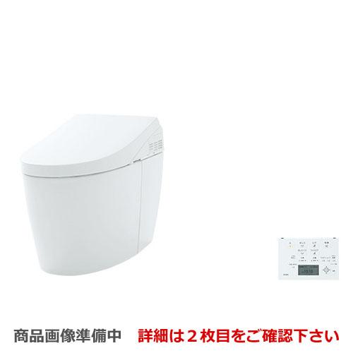 [CES9788PR-NW1] TOTO トイレ タンクレストイレ 壁排水 排水心120mm ネオレストハイブリッドシリーズAHタイプ 便器 機種:AH1 隠蔽給水 ホワイト リモコン 【送料無料】