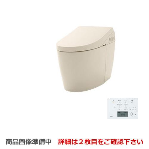 [CES9788PXR-SC1] TOTO トイレ タンクレストイレ 壁排水 リモデル対応 排水心120~155mm ネオレストハイブリッドシリーズAHタイプ 便器 機種:AH1 露出給水 パステルアイボリー リモコン 【送料無料】