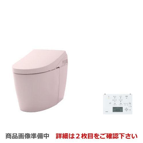 [CES9788PXR-SR2] TOTO トイレ タンクレストイレ 壁排水 リモデル対応 排水心120~155mm ネオレストハイブリッドシリーズAHタイプ 便器 機種:AH1 露出給水 パステルピンク リモコン 【送料無料】