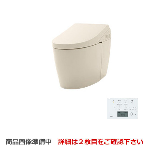 [CES9788R-SC1] TOTO トイレ タンクレストイレ 床排水 排水心200mm ネオレストハイブリッドシリーズAHタイプ 便器 機種:AH1 隠蔽給水 パステルアイボリー リモコン 【送料無料】