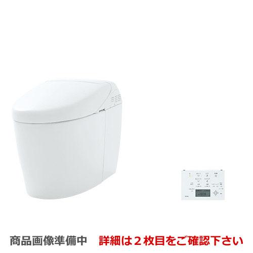 [CES9878R-NW1] TOTO トイレ タンクレストイレ 床排水 排水心200mm ネオレストハイブリッドシリーズRHタイプ 便器 機種:RH2W 隠蔽給水 ホワイト リモコン 【送料無料】