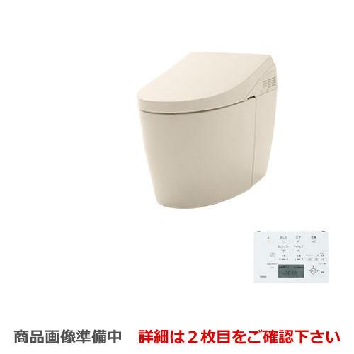[CES9898FR-SC1] TOTO トイレ タンクレストイレ 床排水 排水心120/200mm ネオレストハイブリッドシリーズAHタイプ 便器 機種:AH2W 露出給水 パステルアイボリー リモコン 【送料無料】