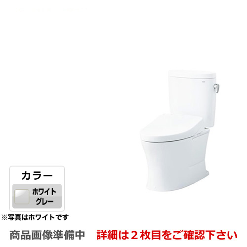 [CS325BPR--SH334BA-NG2] TOTO トイレ ピュアレストEX 組み合わせ便器(ウォシュレット別売) 一般地 排水心:155mm 壁排水 手洗なし ホワイトグレー 止水栓同梱 【送料無料】
