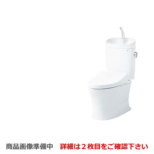 [CS330B--SH333BA-NW1] TOTO トイレ ピュアレストEX 組み合わせ便器(ウォシュレット別売) 一般地 排水心:200mm 床排水 手洗有り ホワイト 止水栓同梱 【送料無料】