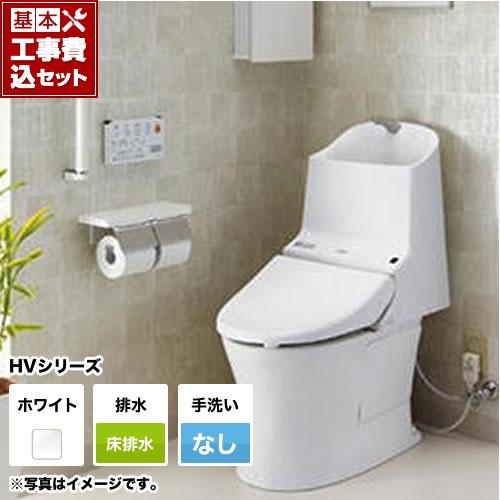 【工事費込セット(商品+基本工事)】[CES971-NW1] TOTO トイレ HVシリーズ ウォシュレット一体形便器 一般地(流動方式兼用) 排水芯:200mm 床排水 手洗なし ホワイト リモコン付属 【送料無料】 一体型