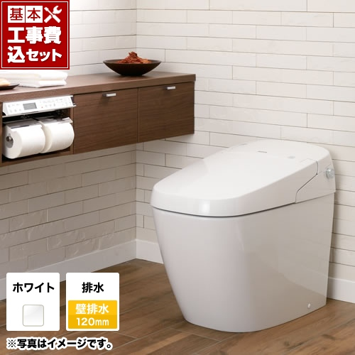 【台数限定!お得な工事費込セット(商品+基本工事)】[TSET-SAS-WHI-120]INAX トイレ サティス 壁排水120mm Sタイプ タンクレス トイレ組み合わせ品番:YBC-S20P-DV-S626P-BW1 LIXIL ピュアホワイト 【送料無料】
