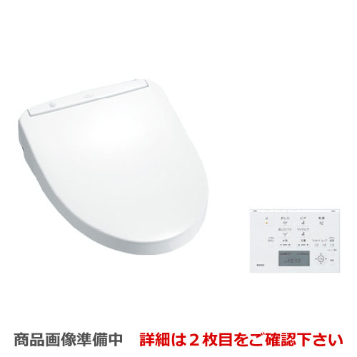 [TCF4723R-SR2] TOTO 温水洗浄便座 ウォシュレット アプリコット F2 瞬間式 温風乾燥 レバー便器洗浄タイプ パステルピンク 壁リモコン付属