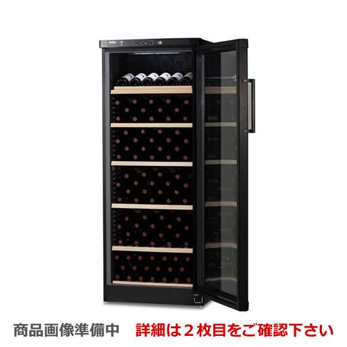 [JQ-F398A] ハイアール ワインセラー funvino174 ファンヴィーノ コンプレッサー式 収容本数(約):174本 398L・約82kg 【送料無料】【メーカー直送のため代引不可】【配送搬入込】