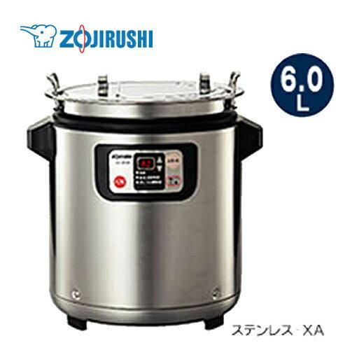 [TH-DW06-XA]象印 業務用厨房器具 厨房用品 マイコンスープクックジャー 6L ハイパワー加熱 マイコン温度設定 ダイレクトセンサー方式 ステンレス 【送料無料】