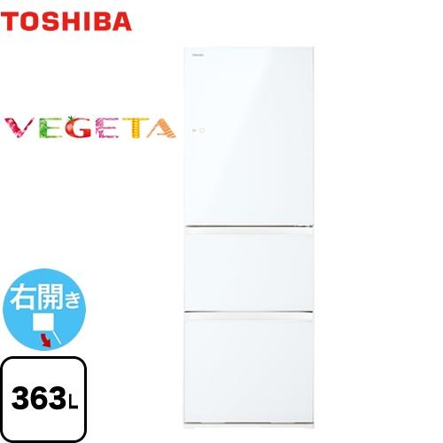 [GR-R36SXV-EW] 東芝 冷蔵庫 ベジータ 右開き 片開きタイプ 363L 3ドア 【2~3人向け】 【大型】 グランホワイト 【送料無料】【大型重量品につき特別配送※配送にお日にちかかります】【設置無料】