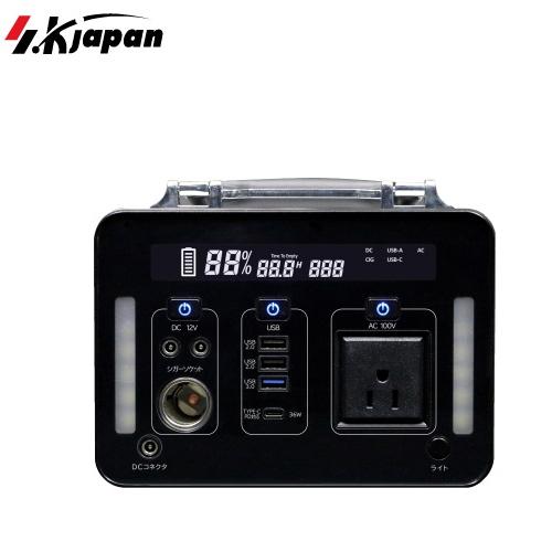 [SKJ-MT500SB] エスケイジャパン ポータブル電源 通常出力:500W 充電池容量:139200mAh ポータブル蓄電池 【送料無料】