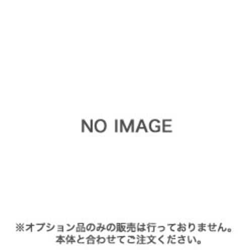 [ZRY75MBH66FSZ]幅75cm シルバー 前幕板 高さ70cm用 クリナップ レンジフード部材【オプションのみの購入は不可】