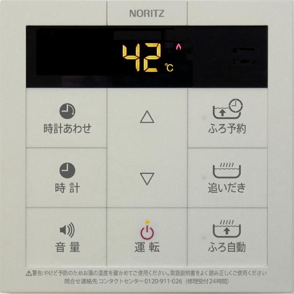 ノーリツ 【台所リモコン】[RC-B001M]