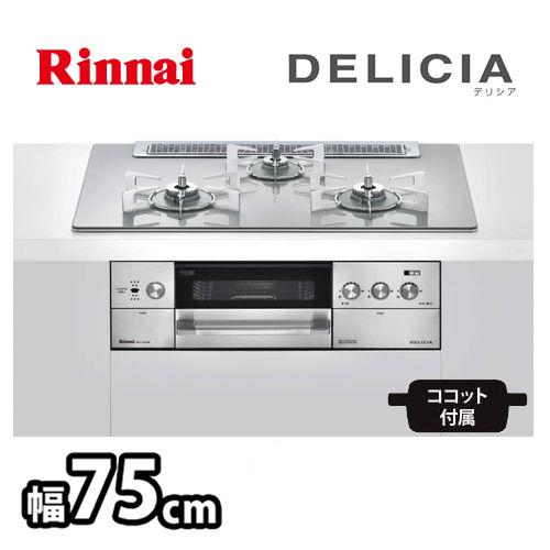 RHS71W22E4RC-STW-13A