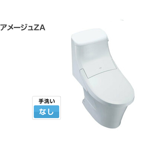 [BC-ZA20H-200--DT-ZA251H-BW1] INAX トイレ LIXIL アメージュZA シャワートイレ ECO5 リトイレ(リモデル) 手洗なし ハイパーキラミック 排水芯200mm ピュアホワイト 壁リモコン付属 【送料無料】