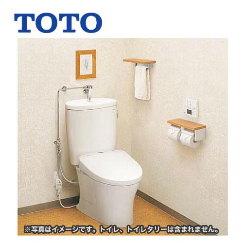 [TS220FUR]取り替え用止水栓 TOTO トイレ部材【オプションのみの購入は不可】