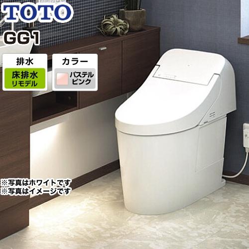 [CES9415M-SR2] TOTO トイレ ウォシュレット一体形便器(タンク式トイレ) リモデル対応 排水心264~540mm GG1タイプ 一般地(流動方式兼用) 手洗いなし パステルピンク リモコン付属 【送料無料】