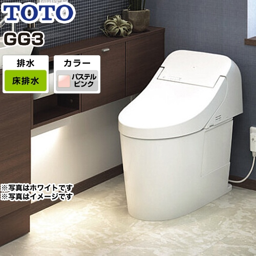 [CES9435-SR2] TOTO トイレ ウォシュレット一体形便器(タンク式トイレ) 排水心200mm GG3タイプ 一般地(流動方式兼用) 手洗いなし パステルピンク リモコン付属 【送料無料】