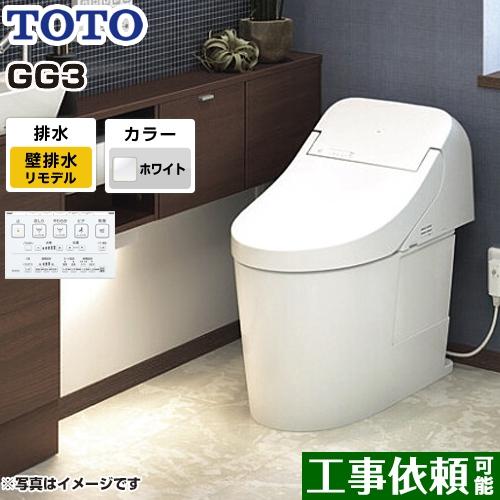 [CES9435PX-NW1] TOTO トイレ ウォシュレット一体形便器(タンク式トイレ) リモデル対応 排水心155mm GG3タイプ 一般地(流動方式兼用) 手洗いなし ホワイト リモコン付属 【送料無料】