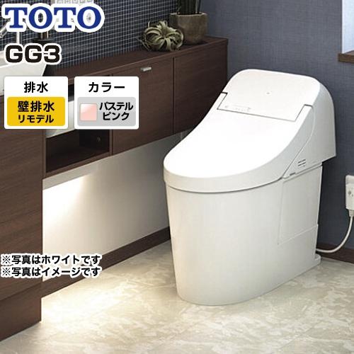 [CES9435PX-SR2] TOTO トイレ ウォシュレット一体形便器(タンク式トイレ) リモデル対応 排水心155mm GG3タイプ 一般地(流動方式兼用) 手洗いなし パステルピンク リモコン付属 【送料無料】