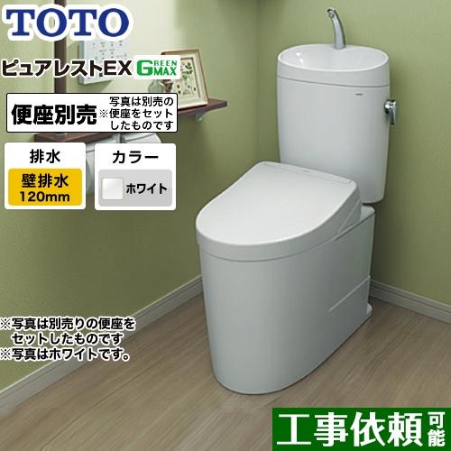 [CS400BP--SH401BA-NW1] TOTO トイレ 組み合わせ便器(ウォシュレット別売) 排水心:120mm ピュアレストEX 一般地 手洗あり ホワイト 止水栓同梱 【送料無料】