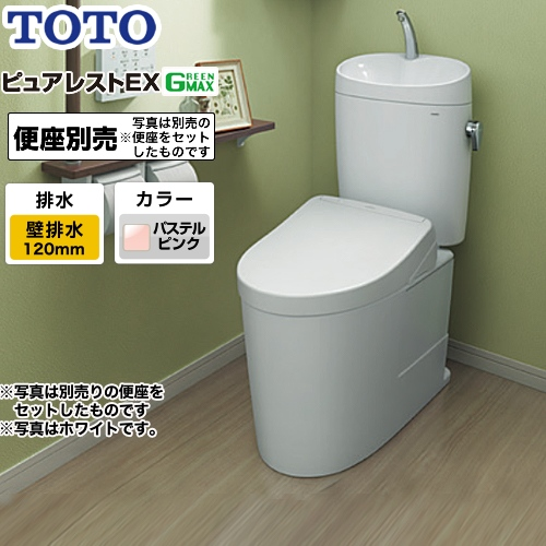 [CS400BP--SH401BA-SR2] TOTO トイレ 組み合わせ便器(ウォシュレット別売) 排水心:120mm ピュアレストEX 一般地 手洗あり パステルピンク 止水栓同梱 【送料無料】