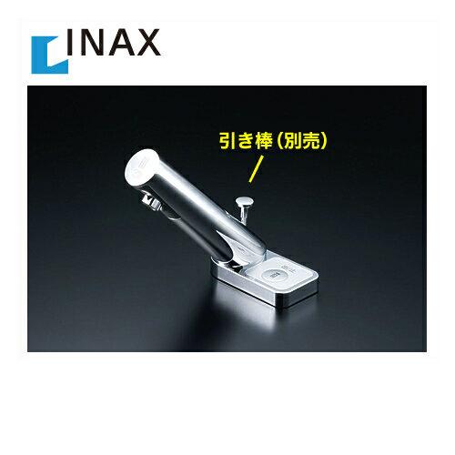 [AM-201V1] INAX イナックス LIXIL リクシル 洗面水栓 ワンホールタイプ 蛇口 オートマージュA 自動水栓 手動スイッチ 節水泡沫 AC100V仕様 【送料無料】 洗面台 洗面所 水栓 蛇口 ポップアップ式 おしゃれ