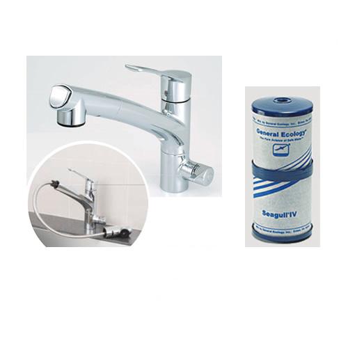[X2-KA1402]シーガルフォー 浄水器 ビルトイン浄水器 兼用水栓ハンドシャワータイプ 12物質除去 カートリッジRS-2SGH付属 【送料無料】 おしゃれ