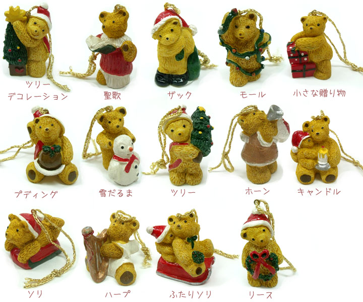 Teddy bear miniature up cot collection Christmas ornaments - Touche: Teddy Bear Miniature Up Cot Collection Christmas Ornaments