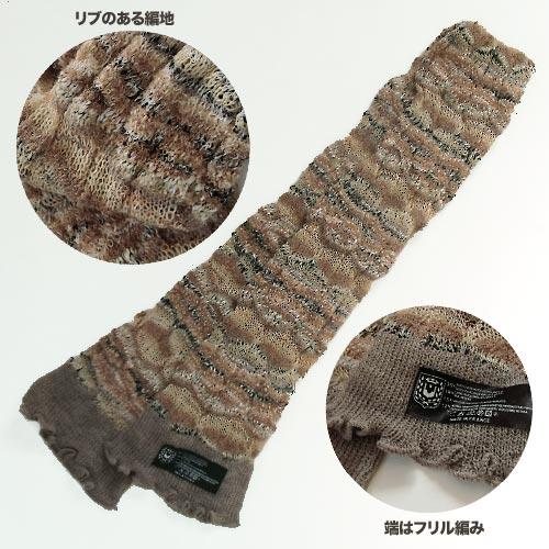 フランス製 リブ編み メンズ レディース マフラー